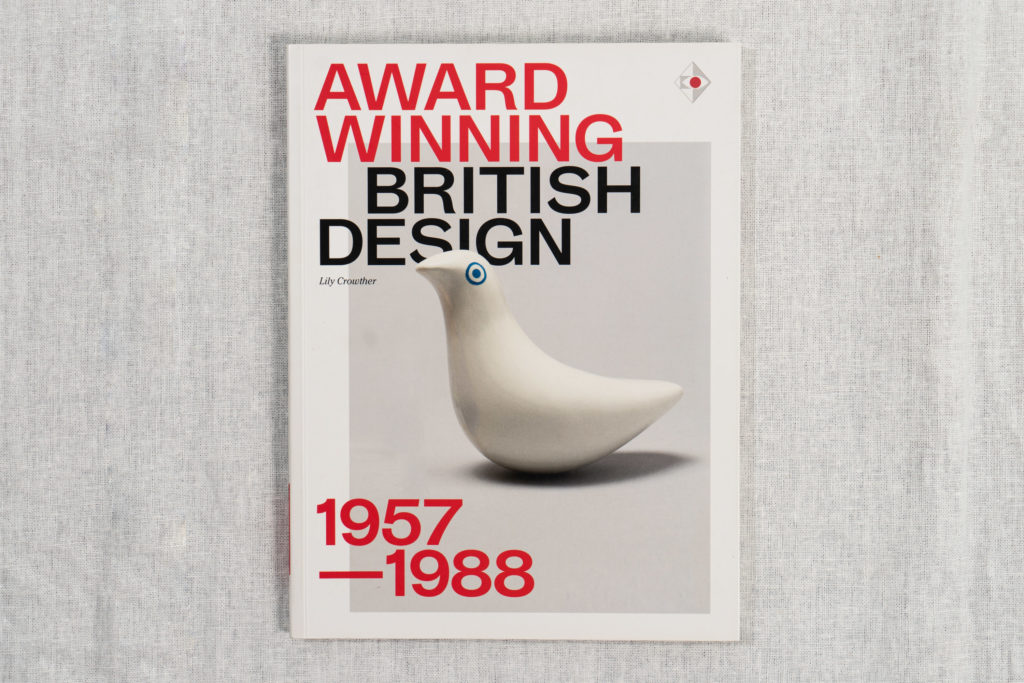 Award Winning British Design 1957 - 1958' Book by Lily Crowther. Pub. V&A Publishing
