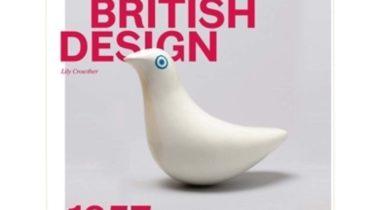 Image of Award Winning British Design 1957 – 1988